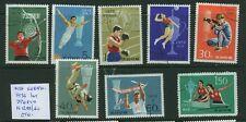 Korea 1974 International Sports