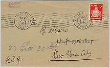 ESTONIA -  POSTAL HISTORY - COVER to USA 1935