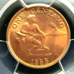 PCGS MS66RD Gold Shield-Philippines 1958 Male Seated 1 Centavo Super GEMBU RARE