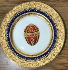 Imperial Court Faberge Egg Lilies Of The Valley Salad Plate Brand New