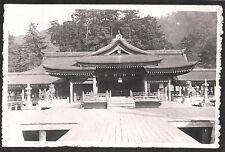 VINTAGE PHOTOGRAPH 1920'S TOKYO JAPAN LAKE TEA HOUSE HOTEL SHRINE DRAGON PHOTO