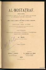 AL-MOSTATRAF RECUEIL de morceaux choisis Leroux 1899 TOME 1 SEUL BE RARE