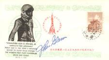 JOHN GLENN: 1st US Astronaut to Orbit Earth: Autograph