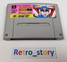 Super Famicom Super Momotarou Dentetsu DX JAP