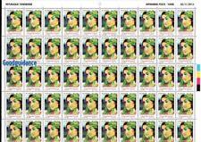 2013- Tunisia- Full sheet- Violence Against Women- Complete set 1v.MNH**