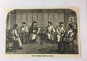 1885 magazine engraving ~ THE FOREIGN OFFICE, PEKIN Peking China