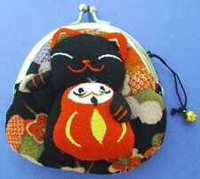 4 x JapanBargain Japanese Maneki Neko Lucky Cat Coin Purse Bag Black/Red S2801x4