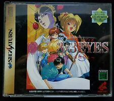 SEGA SATURN 3X3 EYES NTSC-J JAPAN