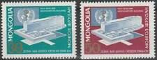 Mongolia postfris 1966 MNH 418-419 - WHO Gebouw (k076)