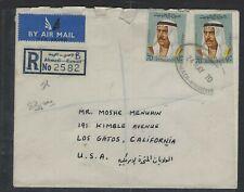 KUWAIT COVER  (PP0602B) 1970 RULER 70FX2 REG A/M COVER AHMADI TO USA