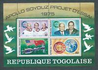 AFRIQUE TOGO - 1975 YT 88 - ESPACE - BLOC NEUF** MNH LUXE