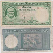 GRECIA / GREECE 50 Dracme / Drachmas / Drachm 1939