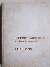HET GROTE AUTOBOEK RALPH STEIN. 1963. LOTS OF FANTASTIC PHOTOS OF CARS, DB4 ETC: