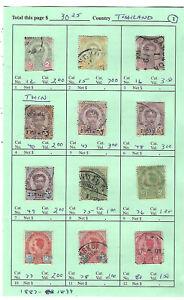 THAILAND Classics...#12//80...Used...1887/99...12 Diff...SCV $30.25