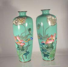 Antique Pair Japanese Cloisonne Vases Floral Art Nouveau Poppy Bronze As Is
