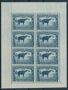 [G11763] Belgium Congo good sheet very fine MNH from booklet