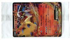 PROMO POKEMON JAPANESE CARD N° 127/XY-P BRASEGALI BLAZIKEN EX HOLO Sealed scellé