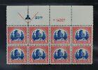 CKStamps: US Stamps Collection Scott#573 Block Mint NH OG Lightly Gum Crease
