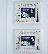 Rumänien Romania 2006 Raumfahrt Space Prunariu Block 377 a/b II im kpl. Buch MNH