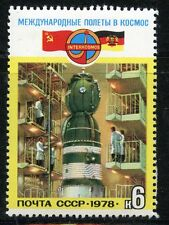STAMP /  TIMBRE RUSSIA / RUSSIE / NEUF N° 4524 ** ESPACE / MONTAGE DE SOYOUZ 31