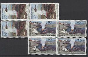 [P25137] Djibouti 1979 volcano good set blocks of 4 very fine MNH stamps