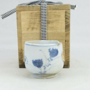 D1221: Really old Japanese cup of typical SHOKI-IMARI blue-and-white porcelain