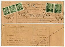 EGYPT POSTAGE DUE PIECE 1951 PARCEL CARD