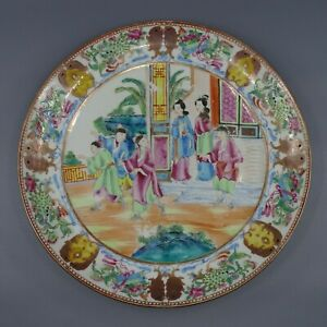 Antique Chinese Export Canton Famille Rose Plate Figures Early 19th C. QING