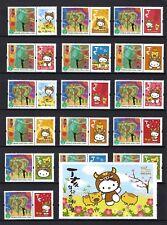 China Hong Kong 2007 Hello Kitty Special stamps Cartoon