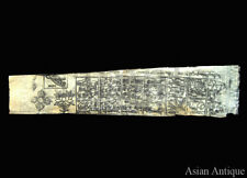 Mongolian Tibetan Buddhist Amulet  Manuscript Leaves Painting  Mongolia #A3399