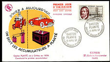 CARS FRANCE PLANTE Lead–acid Battery Inventor FRANCE OFFICIAL FIRST DAY COVER