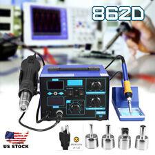 2in1 862d Smd Soldering Station Iron Hot Air Gun Rework Station Digital Tool Us