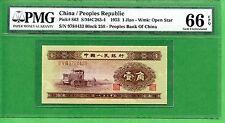 CHINA 1953  1 JIAO   P 863  S/M C283-4  PMG 66 EPQ