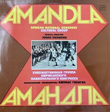 AFRICAN NATIONAL CONGRESS CULTURAL GROUP Amandla VINYL LP RUSSIA 1982 Afro Beat