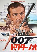 DR. NO JAMES BOND Japanese B2 movie poster R72 SEAN CONNERY URSULA ANDRESS NM