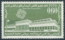 Algerien - 7. Internationale Messe postfrisch 1970 Mi. 558