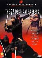 The 72 Desperate Rebels- DVD- Martial Arts Theater- Kung Fu- Tai Seng- 1980