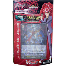 Vanguard G VG-G-TD01 Trial Starter Deck Awakening Of The Interdimensional Dragon