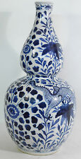 A large 19th Century Chinese blue&white porcelain double gourd vase Kangxi mark