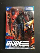 G.I. Joe Classified series Cobra Trooper Target Exclusive In Hand