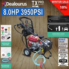 More details for petrol pressure washer - 8.0hp 3950psi awesome power t-max pro 28 meter hose