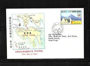 Hong Kong 1972 Cross Harbor Tunnel CPA  FDC Sc#270