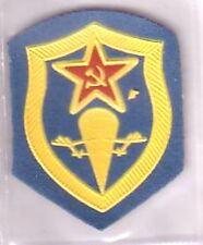 Soviet Union Original Red Star Cloth Patch Badge showing Parachute pre 1991