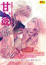 'NEW' How to Draw Manga Otome Game Male Character Technique Book / Japan