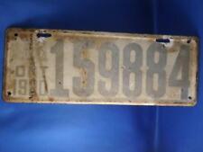 ONTARIO LICENSE PLATE 1920 159884 CANADA VINTAGE CAR SHOP GARAGE  SIGN