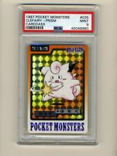 Pokemon PSA 9 Mint Clefairy 1997 Bandai Carddass Holo Prism Japanese Card