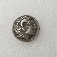 Silver Plated Rare Greek Coin Ancient Alexander III The Great Greek Coin
