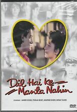 Dil hai Ka manta Nahin -Aamir Khan  [Dvd] 1st Edition Released - No eng Sub