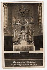 Postcard  Koziegłowy Kościół