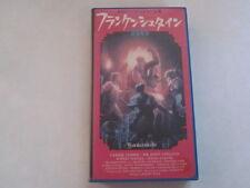 FRANKENSTEIN Robert Powell japanese horror movie VHS japan Bloody Splatter
